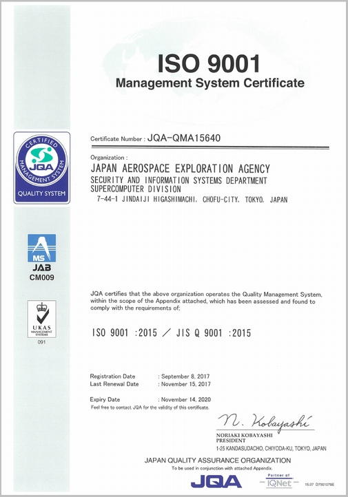 Picture: ISO9001 Certificate