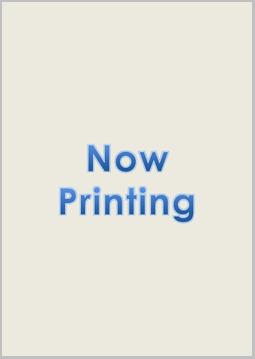 """ Annual Report (April 2019-March 2020)PDF"" thumbnail"